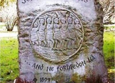 مقبرة جورج لويس بورخيس