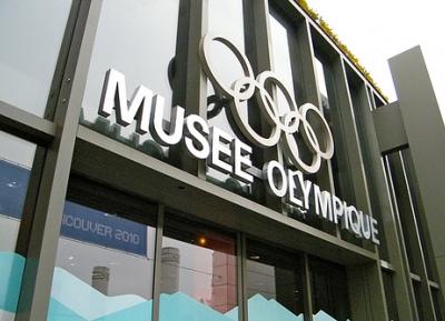 المتحف الآوليمبى