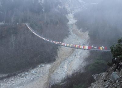 جسر بوتانيز