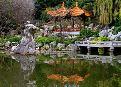 الحديقه الصينيه