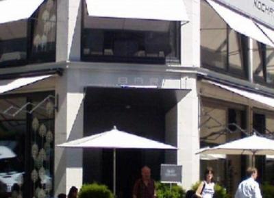 مطعم هيلتل