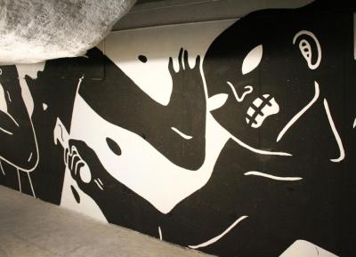 مشروع لاسكو فى مركز فنون قصر طوكيو