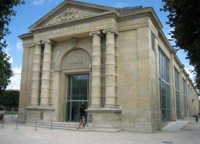 متحف أورانجيرى