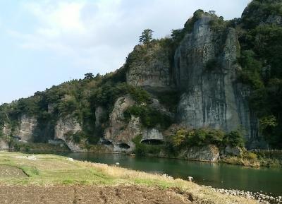 أو-نو-دومون (النفق عبر قمة كيوشو)