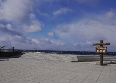 خليج أومازاكي