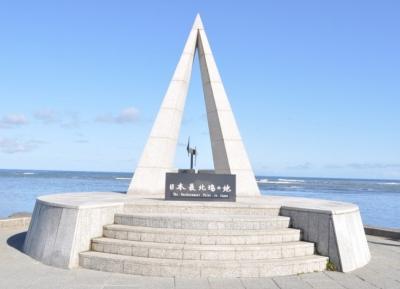 خليج سويا
