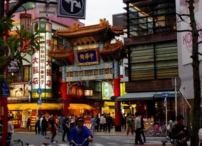 يوكوهاما الحي الصيني (تشوكاجاي)