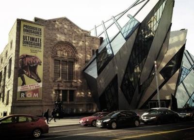 متحف اونتاريو الملكى