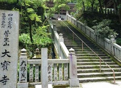 معبد دايهو-جي