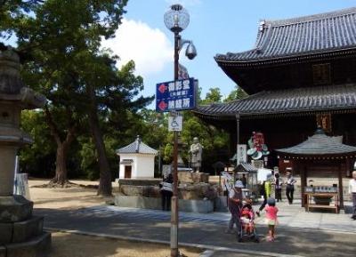 معبد سوهونزان زينتسو-جي