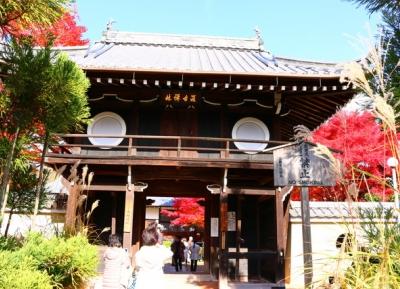 معبد جينكو