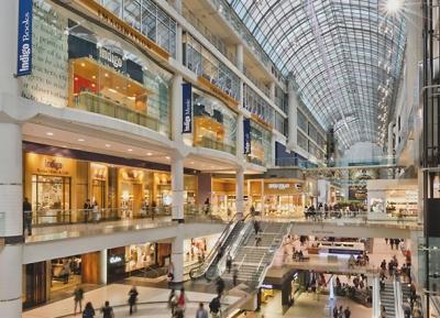 مركز ايتون للتسوق