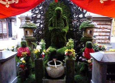 معبد هوزن-جي