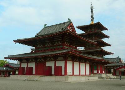 معبد شيتنو-جي