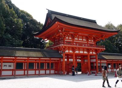 ضريح شيموجامو - جينيا