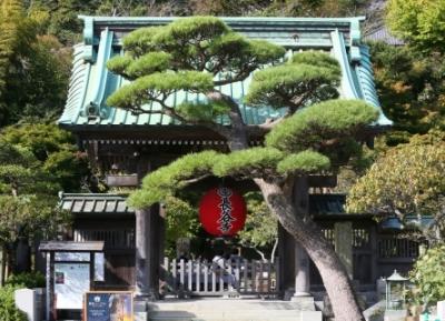 معبد هيس-ديرا (كاناجاوا)