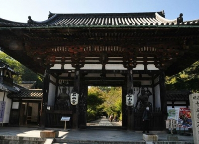 معبد إشياما-ديرا