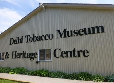 متحف دلهى للتبغ و مركز التراث الثقافى