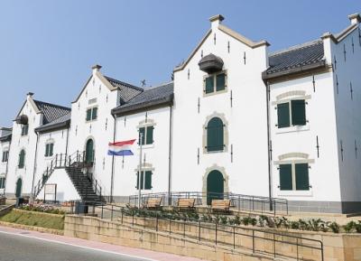 بيت التجارة هيرادو الهولندي