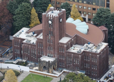 جامعة طوكيو