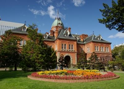 مكتب حكومة هوكايدو السابق