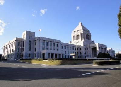 مبنى البرلمان الوطني