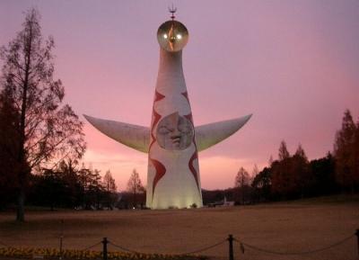 حديقة النصب التذكاري اكسبو