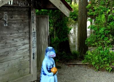 ميازاوا كينجي دوا مورا (قرية حكايات الجنية)