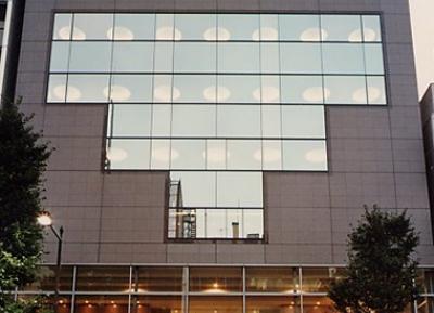 طوكيو كوكوريتسو كينداي بيجوتسوكان (المتحف الوطني للفن الحديث، طوكيو) مركز الافلام