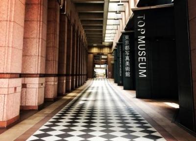 متحف طوكيو للفن التصوير الفوتوغرافي