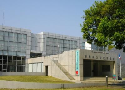 نيغاتا كينريتسو كينداي بيجوتسوكان (متحف الفن الحديث)