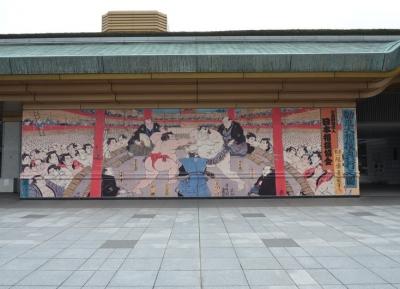 متحف سومو