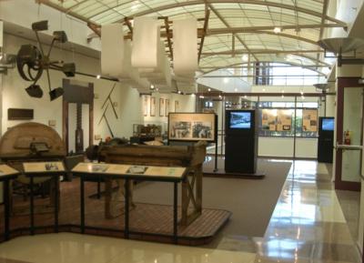 متحف الورق