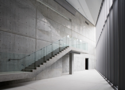 متحف 21_21 للتصميم