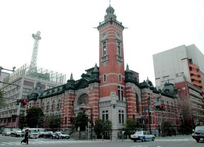 قاعة التذكارية لميناء يوكوهاما المفتوحة