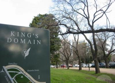 حدائق ملوك الدومين