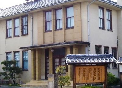 متحف التاريخ والفولكلور (متحف مدينة أوميهاشيمان)