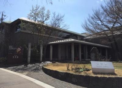 متحف هوكوسايكان