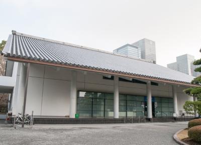 متحف المجموعات الإمبراطورية