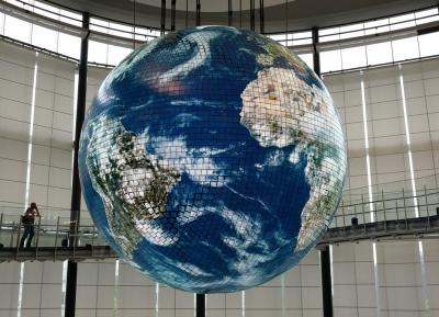 المتحف الوطني للعلوم الناشئة والابتكار (ميرايكان)