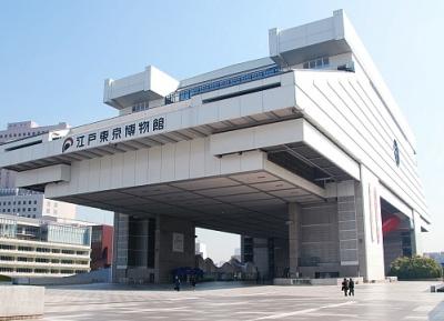 ايدو طوكيو هاكوبوتسوكان