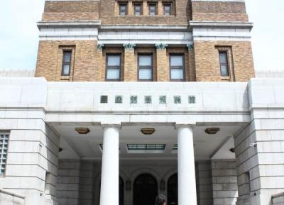 كوكوريتسو كاغاكو هاكوبوتسوكان (المتحف الوطني للعلوم)