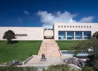 متحف MOA للفن
