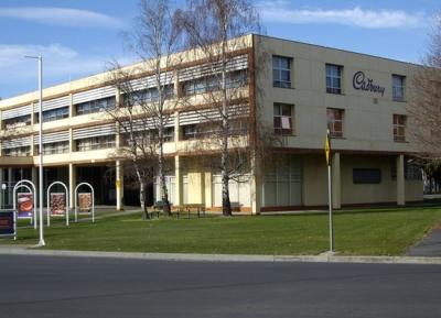 مصنع شيكولاته كادبورى