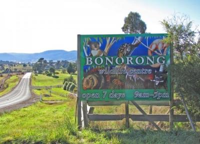 محمية بونورونغ