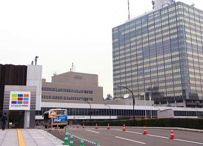 منتزه استديو NHK