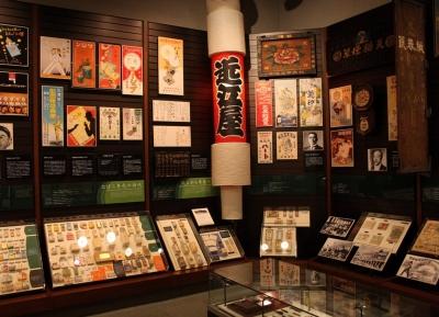 متحف التبغ والملح