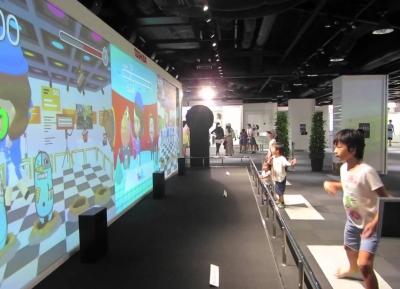 متحف توشيبا للعلوم