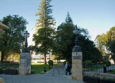 حدائق المحكمه العليا