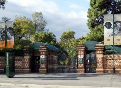 حديقة حيوان أديلايد